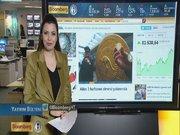 Altın 3 haftanın zirvesinin yakınlarında, dikkatler OPEC'te
