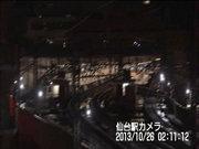 Japonya'da deprem anı kamerada