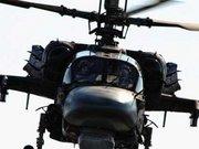 Helikopter şehrin göbeğine böyle düştü