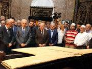 Hırka-ı Şerif Ramazan'da yeniden ziyaretçilerin ziyaretine açıldı