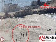 İsrail Gazze'de 4 çocuğu bombaladı
