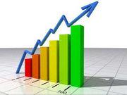 Enflasyon beklentileri aştı