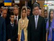 Ukrayna cumhurbaşkanının oğlu ayin sırasında bayıldı