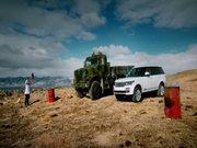 Terminatör ve Range Rover kapışması