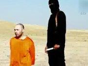 IŞİD'den ABD'ye ikinci mesaj