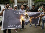 """IŞİD Bayrağını Yak"" kampanyası"