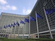 Hollandalı iki Türk Avrupa Komisyonuna saldırı mı planladı?