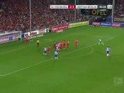 Hertha Berlin'nin son dakika savaşı