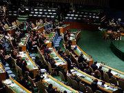 Birleşmiş Milletler Güvenik Konseyi Seçimi