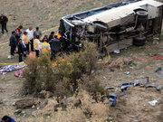 Afyonkarahisar'da feci kaza: 7 ölü