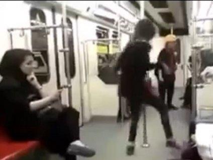 Tahran metrosunda çılgın dans