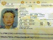 Japon mühendis intihar etti