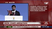 /video/haber/izle/ak-parti-secim-beyannamesi-aciklandi-ak-parti-secim-beyannamesi-2015-genel-secimleri/138786
