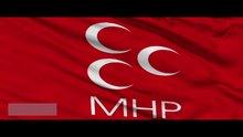 /video/haber/izle/mhpden-secim-sarkisi-mhp-secim-muzikleri-mhp-2015-secim-muzikleri/138785