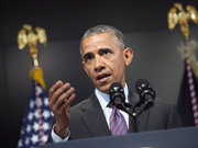 Dışişlerinden Obama açıklaması
