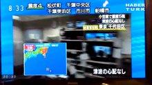 /video/haber/izle/japonyada-78-buyuklugunde-deprem/141647
